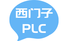 S7-1200 PLC数学函数指令之基本数学运算(上)