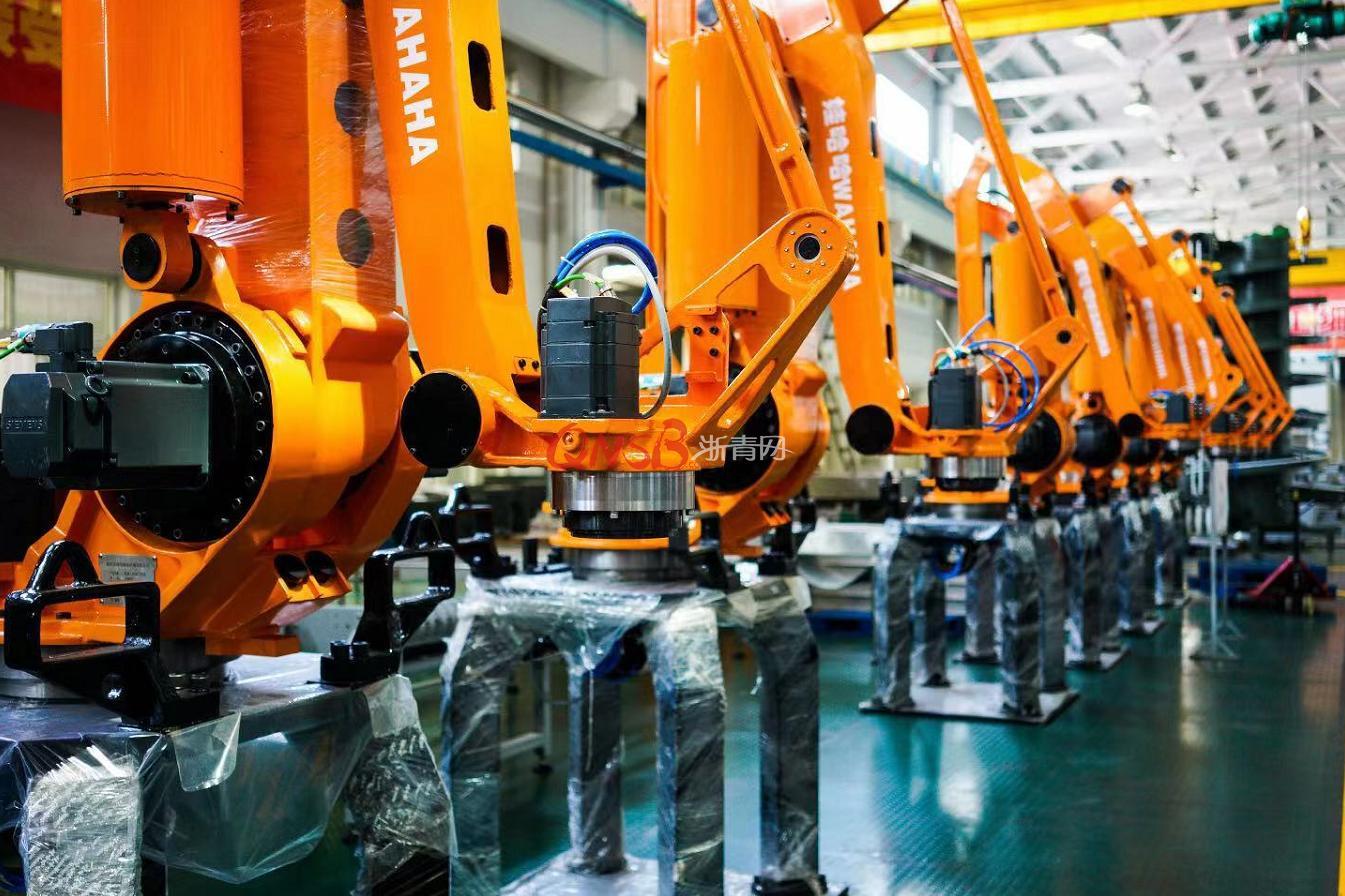 制造业数字化转型