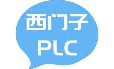 西门子PLC控制彩灯项目