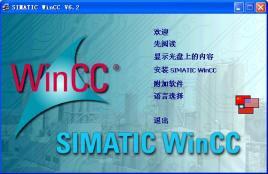 如何在WINCC画面中显示网页